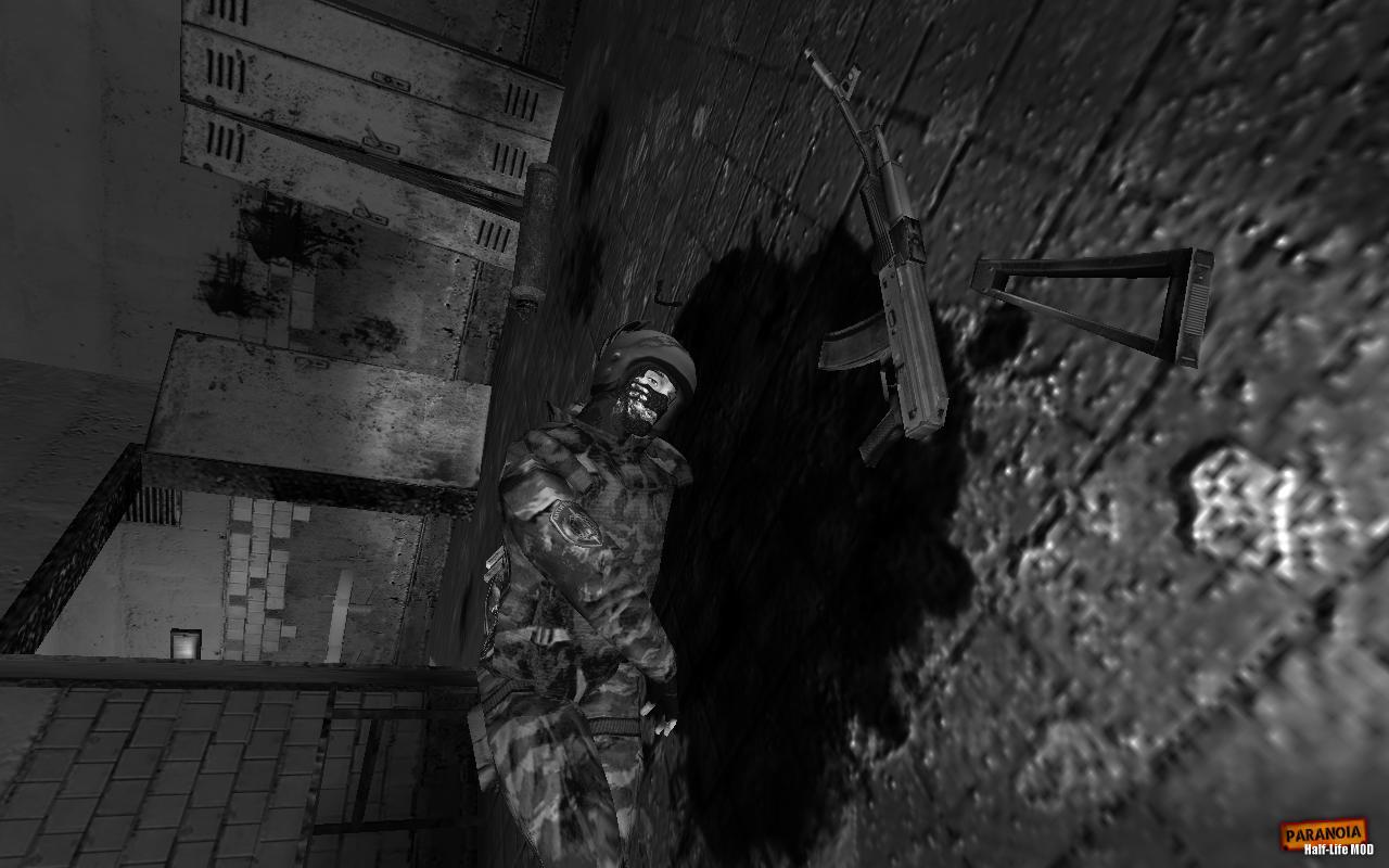 تحميل Paranoia لعشاق القتال